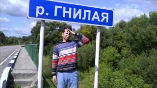 Прикольные Названия,Приколы,Реки,Города.wmv