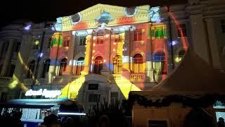 Лазерное шоу 01/01/2019 Нижний Новгород