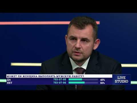 Рынок труда Одесса: у прямому ефірі Сергій Гаценко, директор Одеського обласного центру зайнятості