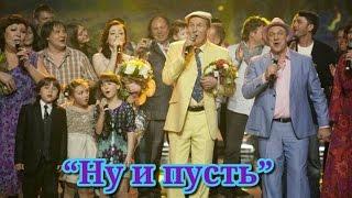 """Сваты 5 лет - """"The end"""""""