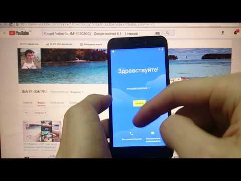Xiaomi Redmi Go FRP 1 способ M1903C3GG Разблокировка Google аккаунта Android 8.1