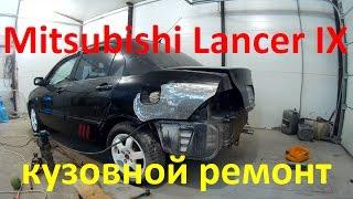 Ланцер 9 ремонт кузова и окраска в Нижнем Новгороде. Mitsubishi Lancer IX Auto body repair.