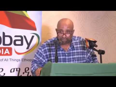Prof. Berhanu Nega Speech at Washington DC - May 2018