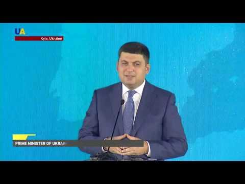 Ukraine's Prospects in Focus at Kyiv International Economic Forum