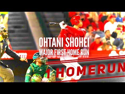 [打席全球] 大谷翔平 メジャー初ホームラン!!  Shohei Ohtani  Major First Homerun