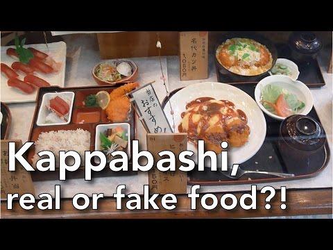 Kappabashi, real or fake food?!   Ep. 005   OurLifeInJapan