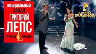 Григорий Лепс и Ани Лорак  -  Зеркала / Золотой Граммофон 2014