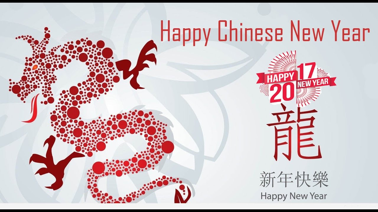 Happy Chinese New Year 2017  Happy New Year 2017  Chinese New Year