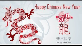 Happy Chinese New Year 2017 | Happy New Year 2017 | Chinese New Year Song 2017