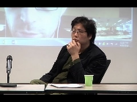 CAPITAL-STATE (I) -- Max Grubman, Philip Leech and Gibin Hong (September 2016)