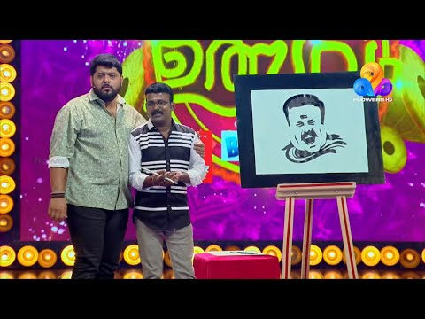 Flowers TV Comedy Utsavam Episode 260