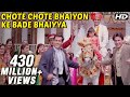 Download Chote Chote Bhaiyon Ke Bade Bhaiyya - Hum Saath Saath Hain - Bollywood Wedding Song MP3 song and Music Video