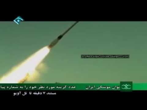 iran fajr 5 GPS guided rocket