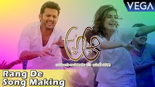 A Aa Movie    Rang De Video Song Making    Latest Telugu Movie 2016
