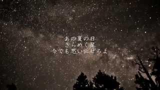 米倉千尋 - 君の知らない物語