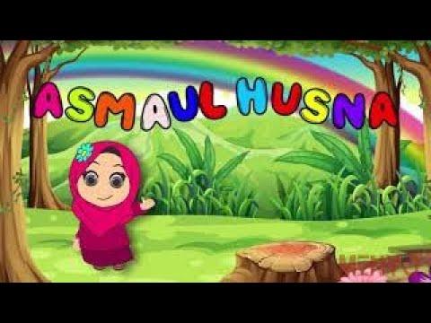 ASMAUL HUSNA - Lagu anak indonesia ( menghafal asmaul husna )
