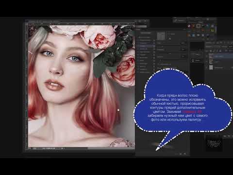 неоновый портрет. фотошоп. видео-урок