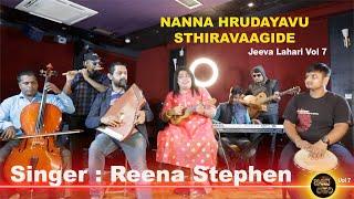 ||NANNA HRUDAYAVU STHIRAVAAGIDE|| 4K ||R.S.Ganesh Narayan||Reena Stephen||Kannada worship song 2021