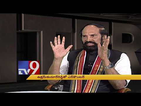 Congress Uttam Kumar Reddy in Encounter with Murali Krishna - TV9
