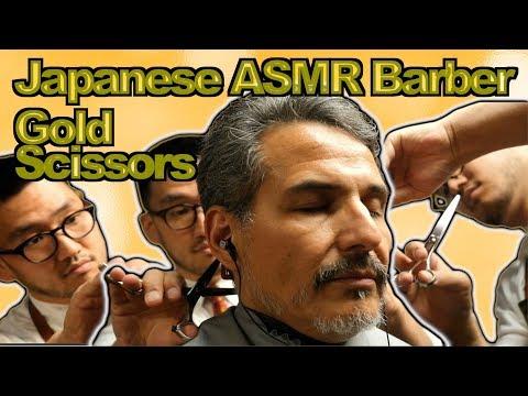 Japanese Barber