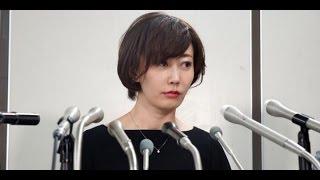 GPS最高裁判決、弁護団会見(2017.3.15) 亀石倫子 検索動画 5