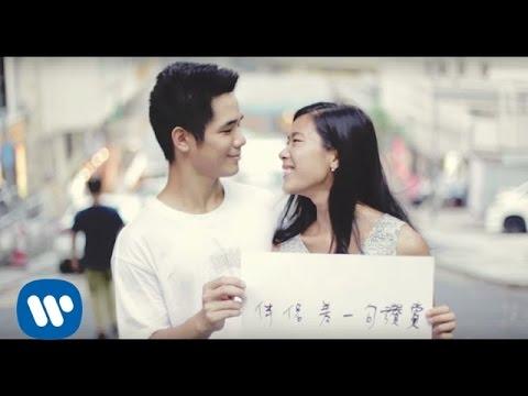 周柏豪 Pakho Chau - 百年不合 A Hundred Years (Official Music V...   Doovi