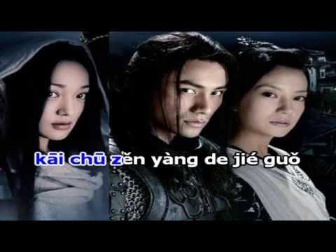 Karaoke pinyin Hua xin | 画心 | Painted heart | Họa tâm