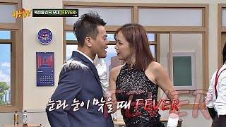 뮤지컬을-보는-듯한-박진영의-j-y-park-신곡-′fever′-아는-형님-knowing-bros-207회