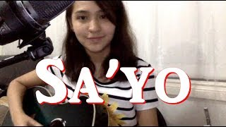 Repeat youtube video Sayo - Silent Sanctuary (Short Cover) - Rie Aliasas