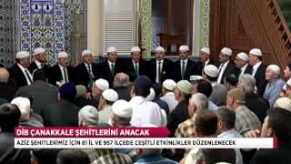 18 Mart Çanakkale Etkinliği - TRT DİYANET 2017 Video