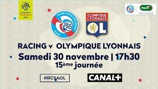 VIDEO: Racing-Olympique Lyonnais (J15 Ligue 1 19/20) : les clés du match avec PMU.fr