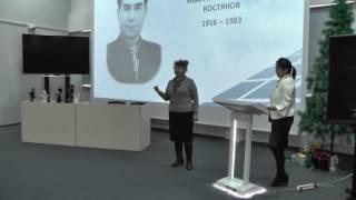 Костяков Иван Мартынович: 100 летний юбилей. Курбижекова А.В. Хакасская библиотека.
