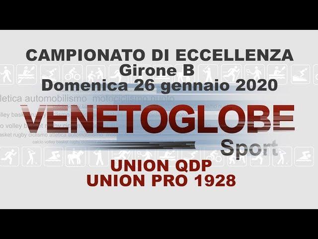 Union QdP Union Pro 1928 Partita giocata domenica 26 gennaio 2020