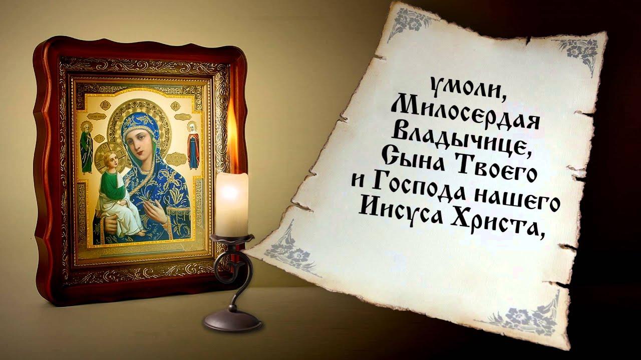 икона иерусалимская фото и молитва