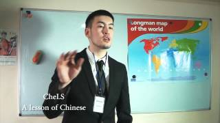 Английский и китайский в Алматы(, 2012-03-11T14:33:51.000Z)
