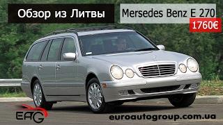 Фото обзор, 1760€, Mercedes Benz E270, 1999г, Универсал, Автомат, 2.7, дизель