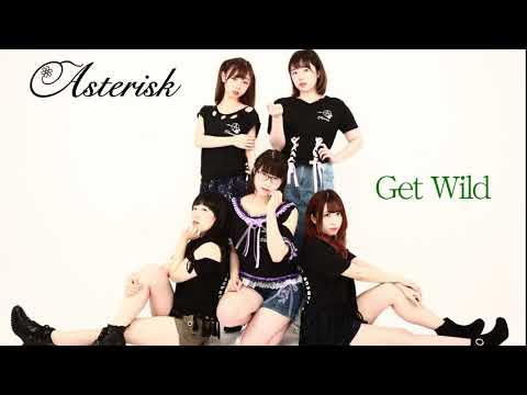 Get Wild EDM Remix(short ver.) / Asterisk ≪公式≫