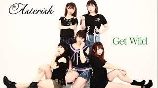 Get Wild EDM Remix(short ver.) / Asterisk ≪公式≫ あいどるかふぇ2ね...