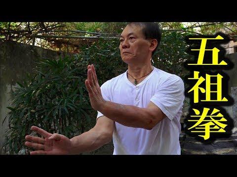まさに鉄人!中達也も宮平保も驚いた中国福建省の武術家!Iron Man? Amazing Kung-fu Training!