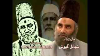 ep 01 kgwl bahadur shah zafar