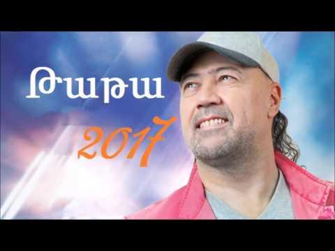 Tata Simonyan Jan Jan #YouTubeAM