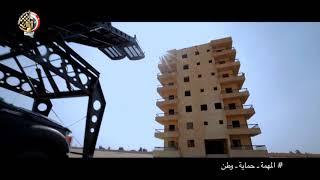 بالفيديو| رجال لايهابون الموت.. فيلم تسجيلي عن بطولات قوات الصاعقة
