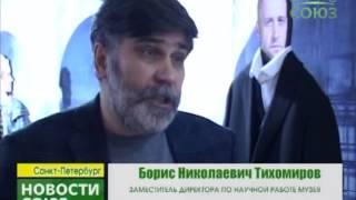 видео Государственный литературно-мемориальный музей