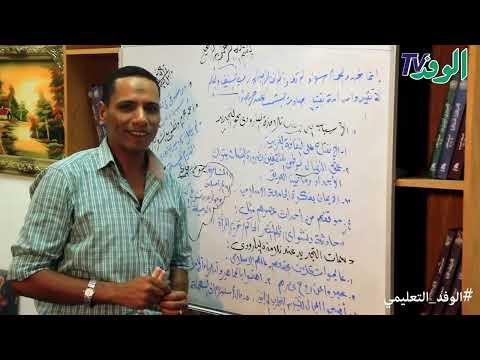 لغة عربية 3 ثانوي 2019