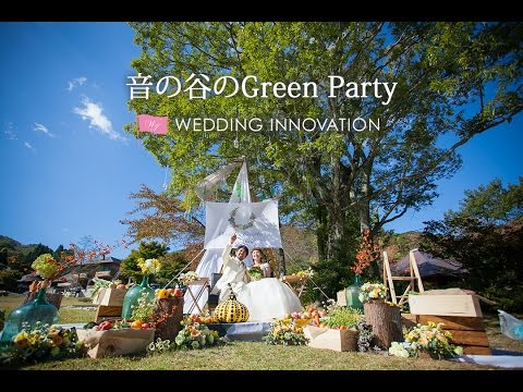 WEDDING INNOVATION works [音の谷のGreen Party]