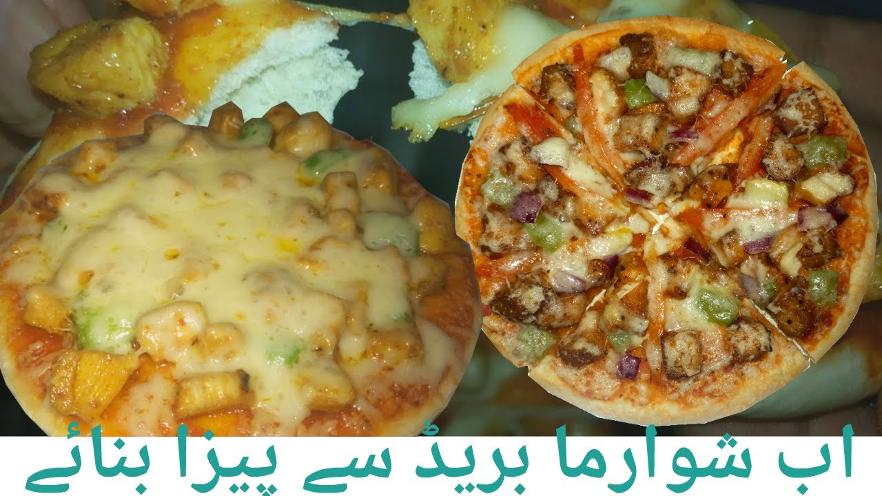 how to make pizza with pita bread, pita bread pizza recipe ...