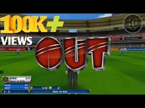 How to play WCC game best game for cricket fans