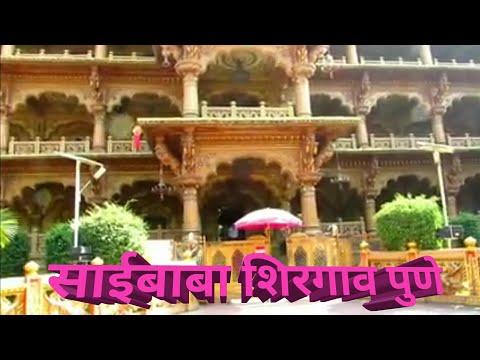 SHIRGAON Pratishirdi Pune  / Omi BaBa