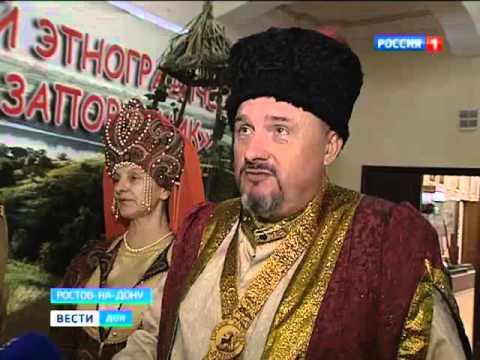 В Ростове впервые открылся фестиваль музеев