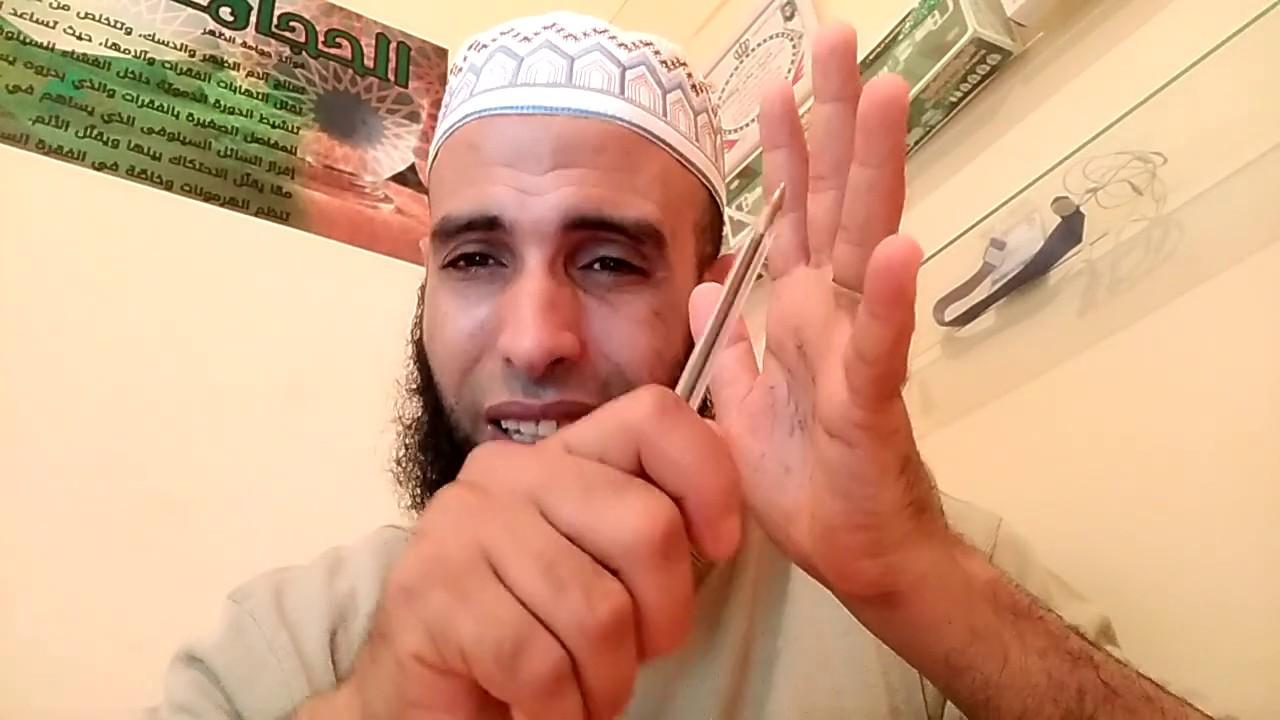 سؤال وجواب.. الراقي المغربي فاروق سعيد..